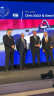 FIA Masters Prize Giving Paris 2020